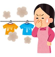 梅雨に悩まされる洗濯の悩み!「生乾きのニオイ」問題