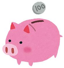 支出金額より費用対効果に注目! 年初に見直す必要コスト