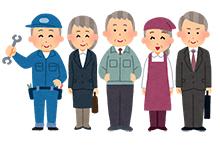 働き方改革と人材の多様化 鍵を握るのは高齢者