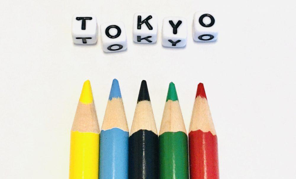 東京オリンピックが開幕! 世界各国のユニフォームにも注目です!!