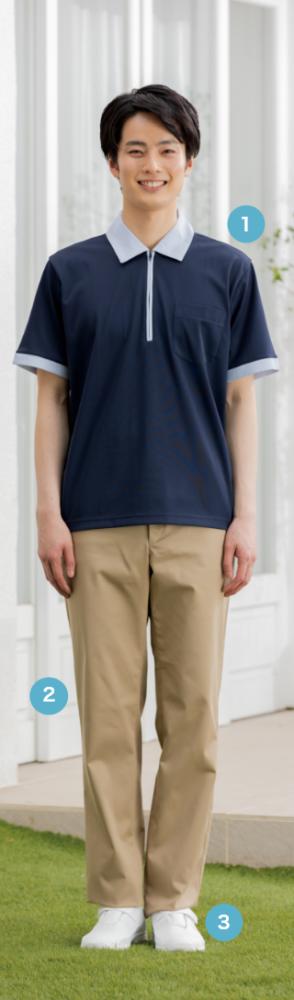 介護現場での動きやすさに 配慮したニットシャツ& チノパンスタイル