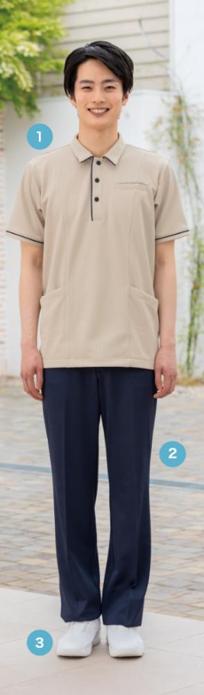 優しい印象のベージュの ニットシャツコーデ。 衿と袖口のパイピング ラインがポイント