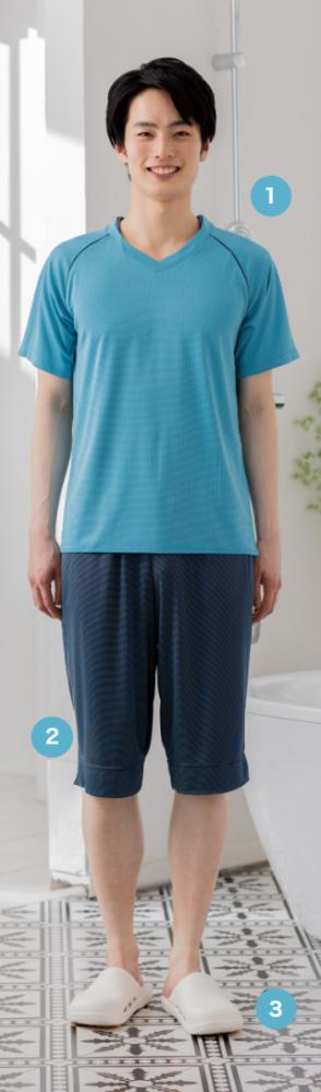 ベタつきにくく、汗冷えも しにくい入浴介助のために 開発されたシャツ& パンツコーデ