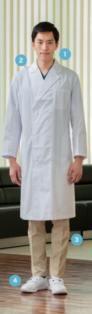医療現場の象徴とも言える 白の診察衣。 ダブルフロントが 信頼感を醸し出します